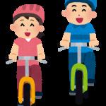 競技用自転車とバンクを体験しよう!